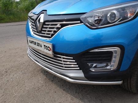 Renault Kaptur 2016- Защита передняя нижняя 42,4 мм